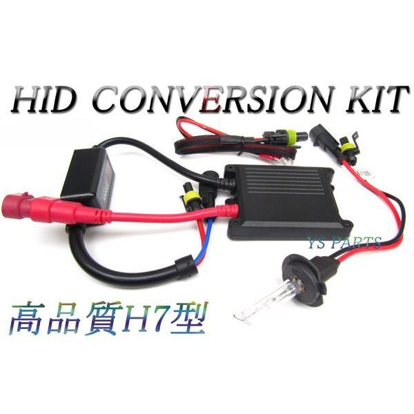 新型バラストリレーレスHID H7 シルバーウイング400シルバーウイング600CBR1000RRフォーサイト|ys-parts-jp|02