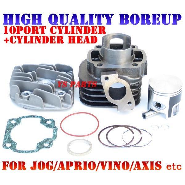 【最高峰】10ポートボアアップ70cc/47.6mmエアロックス50/スーパージョグZR(3YK)/スーパージョグZ/ジョグEX/ジョグZビーノ(5AU)/ジョグ3KJ/3YJ/3RY|ys-parts-jp