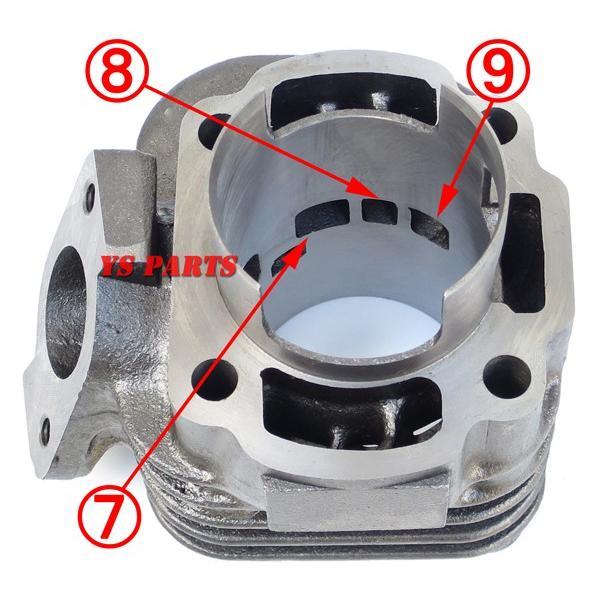 【最高峰】10ポートボアアップ70cc/47.6mmエアロックス50/スーパージョグZR(3YK)/スーパージョグZ/ジョグEX/ジョグZビーノ(5AU)/ジョグ3KJ/3YJ/3RY|ys-parts-jp|04