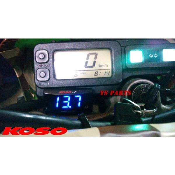 【正規品】KOSO LEDボルトメーター青モンキーゴリラダックスシャリージャイロキャノピージャイロXライブディオZXスーパーディオZXエイプ100等に|ys-parts-jp|03