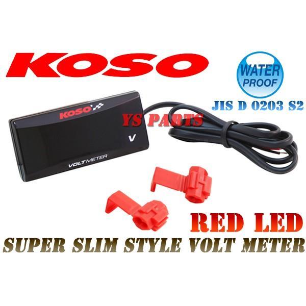 【正規品】KOSO LEDボルトメーター赤モンキーゴリラダックスシャリージャイロキャノピージャイロXライブディオZXスーパーディオZXエイプ100等に ys-parts-jp