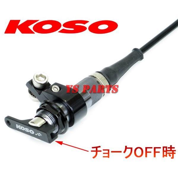 [高品質]KOSOビッグキャブチョーク延長ワイヤーPWK/OKO/KOSOビッグキャブ等に対応|ys-parts-jp|02