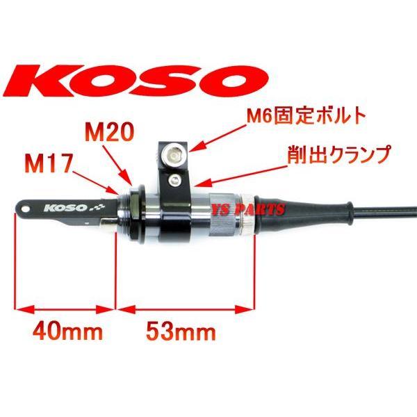 [高品質]KOSOビッグキャブチョーク延長ワイヤーPWK/OKO/KOSOビッグキャブ等に対応|ys-parts-jp|04