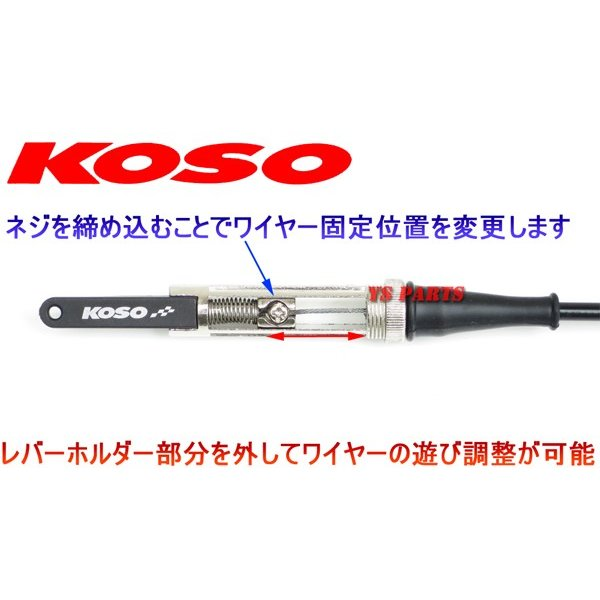 [高品質]KOSOビッグキャブチョーク延長ワイヤーPWK/OKO/KOSOビッグキャブ等に対応|ys-parts-jp|07