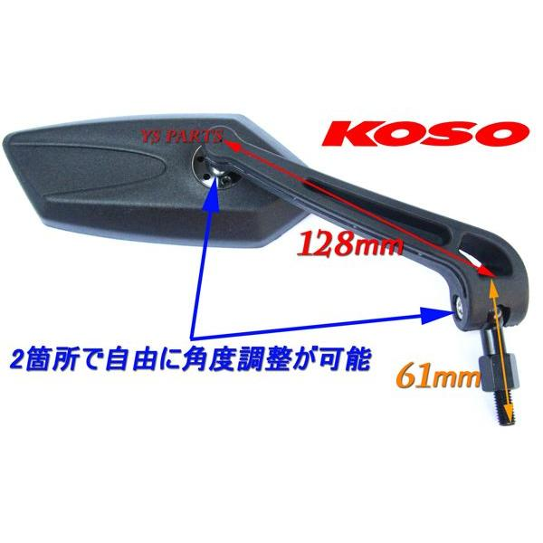 【本物正規品】KOSO GTミラー青レンズ GROMグロムディオ110リード125EXズーマーXPCX125PCX150FTR223FTR250CB400SFCB750CB1000CB1300SFフュージョンフォルツァ|ys-parts-jp|03