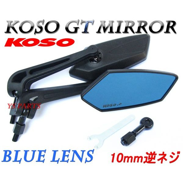 【本物正規品】KOSO GTミラー青レンズ YBR125YBR250TW200TW225マジェスティ250マジェスティCマグザム|ys-parts-jp