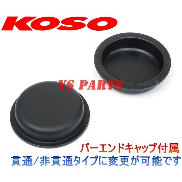[消費電力抑制機能]KOSO5段階調節マルチグリップヒーター110mm-120mmグロム/GROM[JC75]ダンク/DUNK[AF74]NAVI110/クロスカブ[JA10]リード110[JF19] ys-parts-jp 06