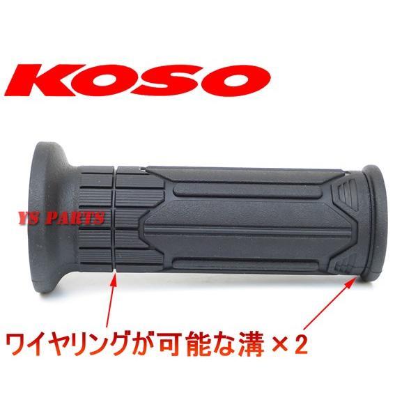 [消費電力抑制機能]KOSO5段階調節マルチグリップヒーター110mm-120mmグロム/GROM[JC75]ダンク/DUNK[AF74]NAVI110/クロスカブ[JA10]リード110[JF19] ys-parts-jp 08