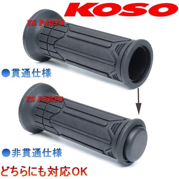 [消費電力抑制機能]KOSO5段階調節マルチグリップヒーター110mm-120mmグロム/GROM[JC75]ダンク/DUNK[AF74]NAVI110/クロスカブ[JA10]リード110[JF19] ys-parts-jp 09