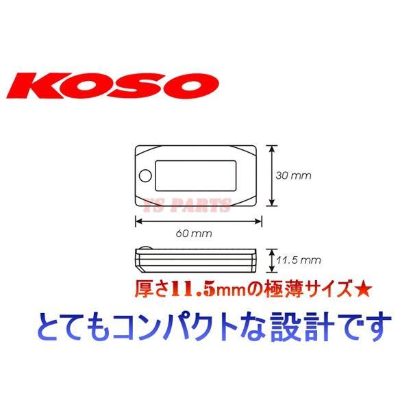 KOSO Mini3メーター(電圧/気温/時計)モンキーゴリラダックスシャリージャイロキャノピージャイロXライブディオZXスーパーディオZXエイプ100等に|ys-parts-jp|06