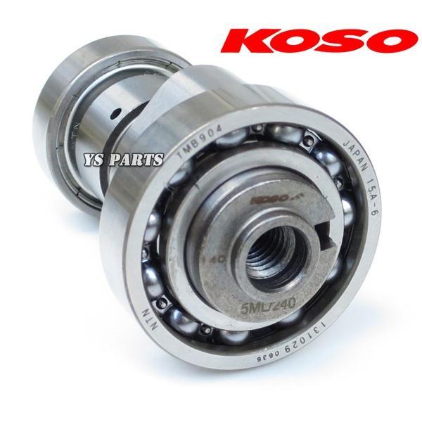 【高品質】KOSO シグナスX/BW'S125X/BWS125X ハイカム+ローラーロッカーアームKIT|ys-parts-jp|02