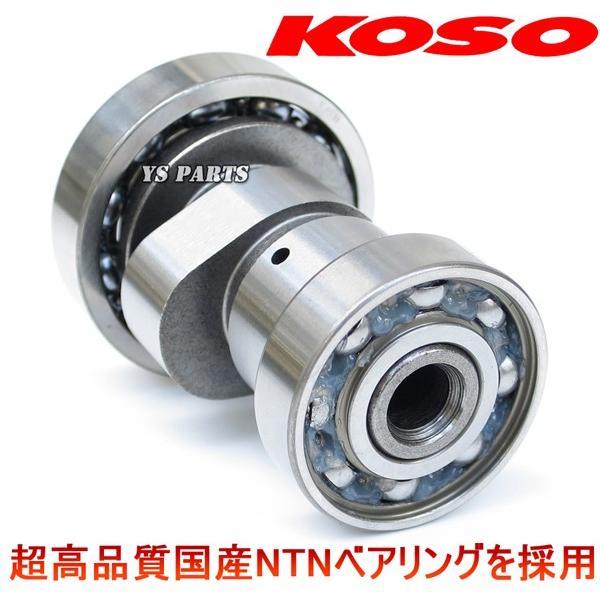 【高品質】KOSO シグナスX/BW'S125X/BWS125X ハイカム+ローラーロッカーアームKIT|ys-parts-jp|03