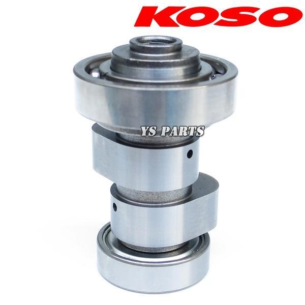 【高品質】KOSO シグナスX/BW'S125X/BWS125X ハイカム+ローラーロッカーアームKIT|ys-parts-jp|04