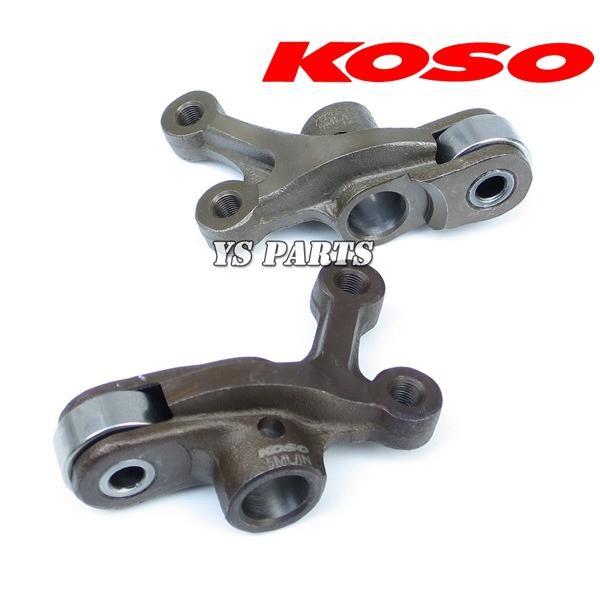 【高品質】KOSO シグナスX/BW'S125X/BWS125X ハイカム+ローラーロッカーアームKIT|ys-parts-jp|05