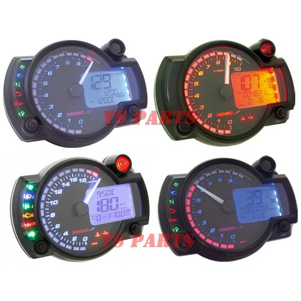 【正規品】KOSO RX2N+LCDメーター[20,000rpm指針モデル]NSF100CB400SFCB1300SFCBR250RRVTR250ホーネット250等に|ys-parts-jp|02