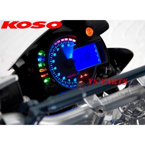 【正規品】KOSO RX2N+LCDメーター[20,000rpm指針モデル]NSF100CB400SFCB1300SFCBR250RRVTR250ホーネット250等に|ys-parts-jp|03