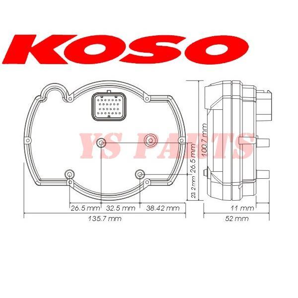 【正規品】KOSO RX2N+LCDメーター[20,000rpm指針モデル]NSF100CB400SFCB1300SFCBR250RRVTR250ホーネット250等に|ys-parts-jp|04