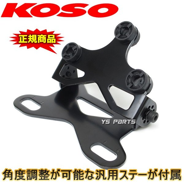【正規品】KOSO RX2N+LCDメーター[20,000rpm指針モデル]NSF100CB400SFCB1300SFCBR250RRVTR250ホーネット250等に|ys-parts-jp|05