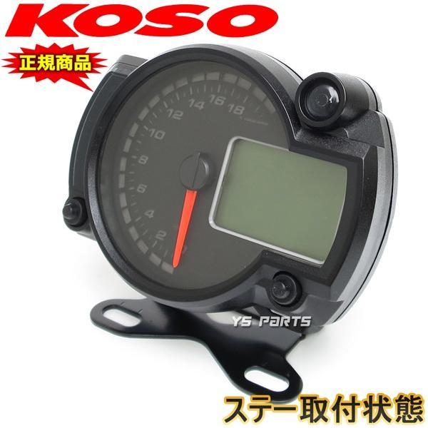 【正規品】KOSO RX2N+LCDメーター[20,000rpm指針モデル]NSF100CB400SFCB1300SFCBR250RRVTR250ホーネット250等に|ys-parts-jp|06