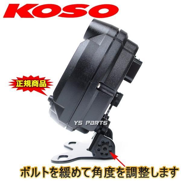 【正規品】KOSO RX2N+LCDメーター[20,000rpm指針モデル]NSF100CB400SFCB1300SFCBR250RRVTR250ホーネット250等に|ys-parts-jp|07