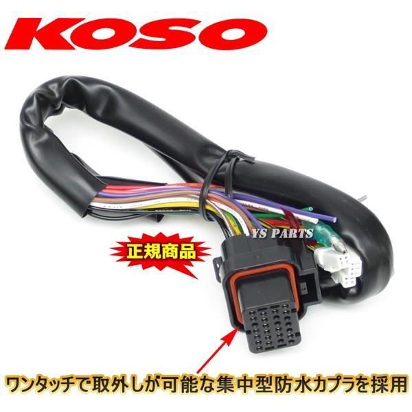 【正規品】KOSO RX2N+LCDメーター[20,000rpm指針モデル]NSF100CB400SFCB1300SFCBR250RRVTR250ホーネット250等に|ys-parts-jp|09