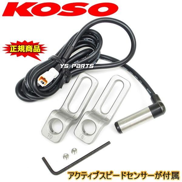 【正規品】KOSO RX2N+LCDメーター[20,000rpm指針モデル]NSF100CB400SFCB1300SFCBR250RRVTR250ホーネット250等に|ys-parts-jp|10