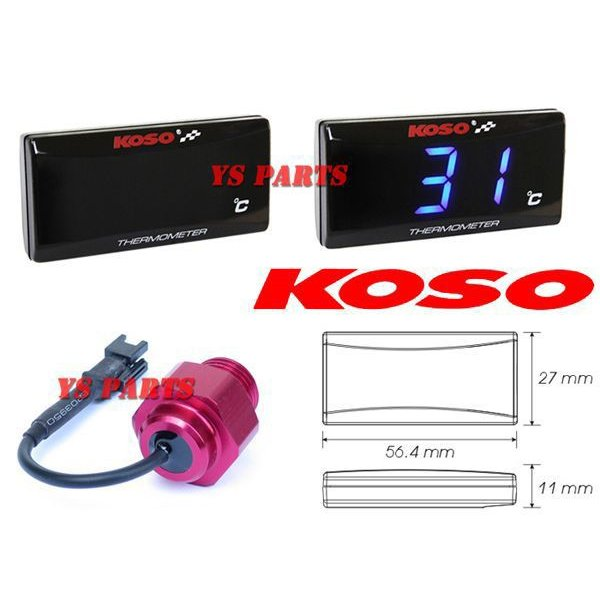 【正規品】KOSO LED油温計M14*1.25P青GSX-R1100W/GSXR1100W/GSX-R1100/GSXR1100/GSX1100S/TL1000R/TL1000S/RF900/GSX-R750W/GSXR750W/GSX-R750/GSXR750/GSX750S|ys-parts-jp|02
