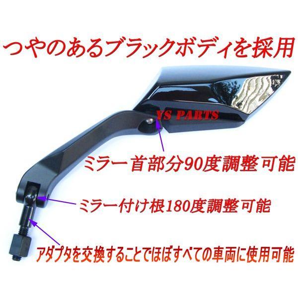 【正規品】KOSO TTミラー艶有ブラック/青GROMグロムディオ110リード125EXズーマーXPCX125PCX150FTR223FTR250CB400SFCB750CB1000CB1300SFフュージョンフォルツァ ys-parts-jp 03