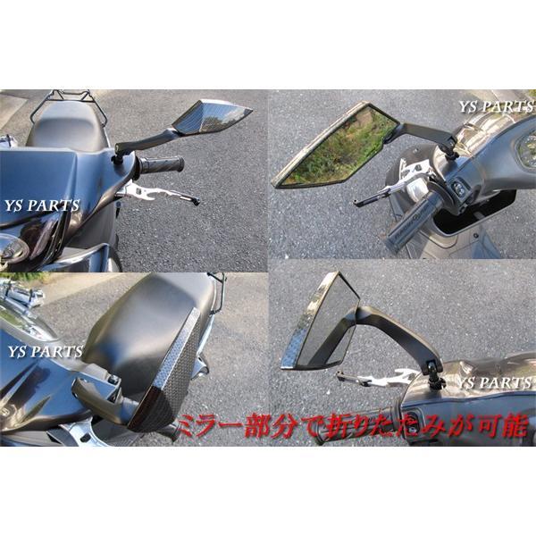 【正規品】KOSO TTミラー艶有カーボン青 GROMグロムディオ110リード125EXズーマーXPCX125PCX150FTR223FTR250CB400SFCB750CB1000CB1300SFフュージョンフォルツァ|ys-parts-jp|05