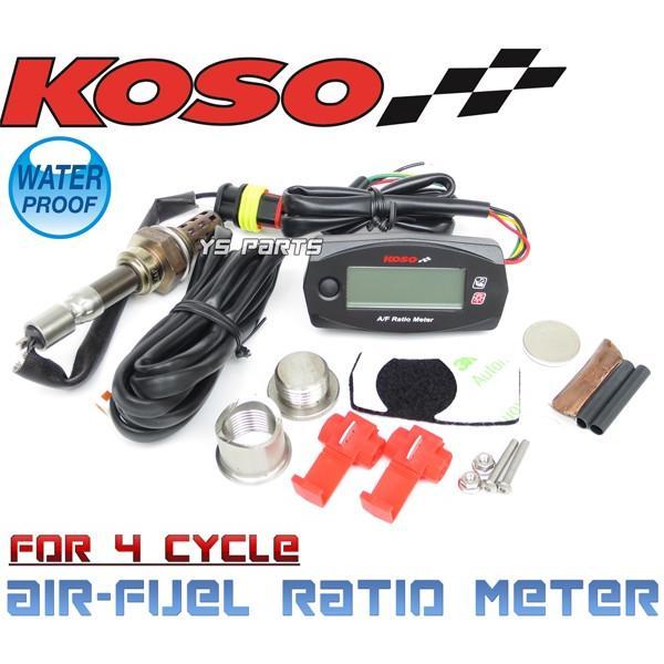 [O2センサー/ボス付]KOSOナローバンド空燃比計シグナスX/BW'S125/マジェスティ125/マジェスティ250/TW200/TW225/WR250X/TMAX500/TMAX530等に|ys-parts-jp