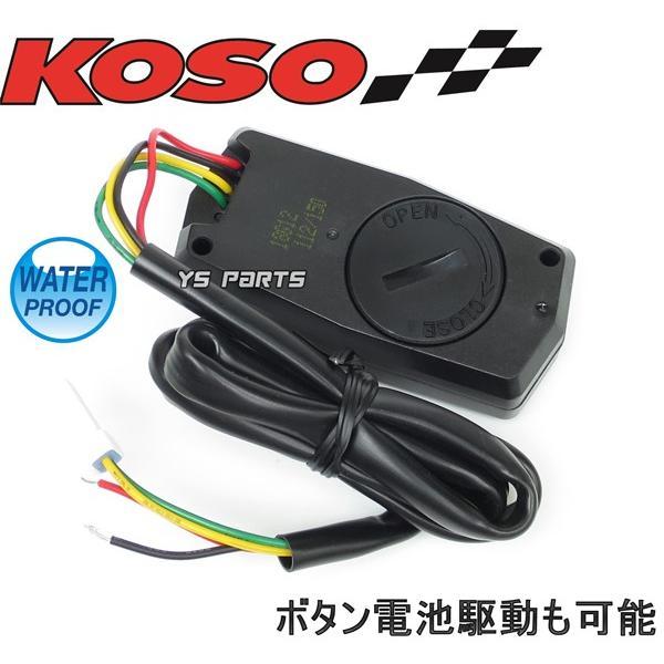 [O2センサー/ボス付]KOSOナローバンド空燃比計シグナスX/BW'S125/マジェスティ125/マジェスティ250/TW200/TW225/WR250X/TMAX500/TMAX530等に|ys-parts-jp|02