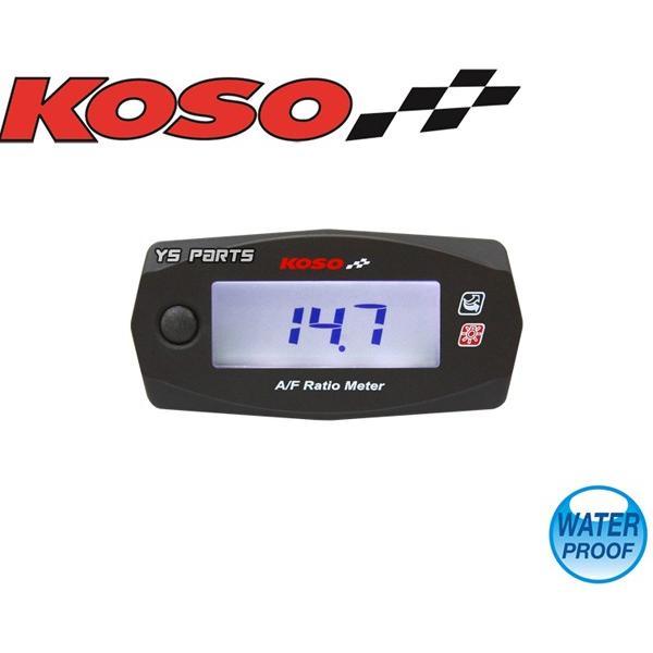 [O2センサー/ボス付]KOSOナローバンド空燃比計シグナスX/BW'S125/マジェスティ125/マジェスティ250/TW200/TW225/WR250X/TMAX500/TMAX530等に|ys-parts-jp|12