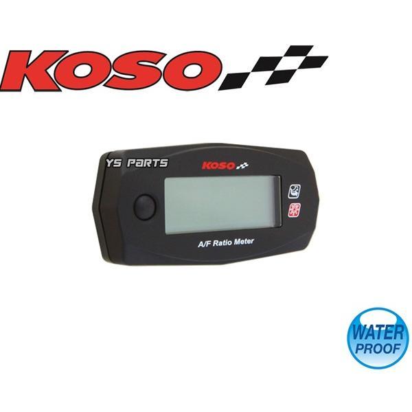 [O2センサー/ボス付]KOSOナローバンド空燃比計シグナスX/BW'S125/マジェスティ125/マジェスティ250/TW200/TW225/WR250X/TMAX500/TMAX530等に|ys-parts-jp|13