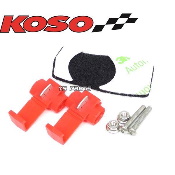 [O2センサー/ボス付]KOSOナローバンド空燃比計シグナスX/BW'S125/マジェスティ125/マジェスティ250/TW200/TW225/WR250X/TMAX500/TMAX530等に|ys-parts-jp|07