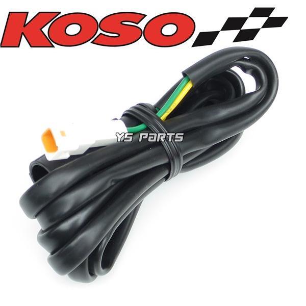 [O2センサー/ボス付]KOSOナローバンド空燃比計シグナスX/BW'S125/マジェスティ125/マジェスティ250/TW200/TW225/WR250X/TMAX500/TMAX530等に|ys-parts-jp|08