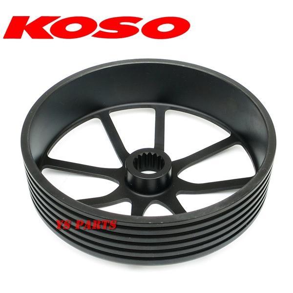 【正規品/最軽量モデル】高精度真円加工KOSO軽量クラッチアウターシグナスX【1〜4型までOK】シグナスZ/マジェスティ125/BW'S125/アクシストリート/BW'S-R/BW'SR ys-parts-jp 06