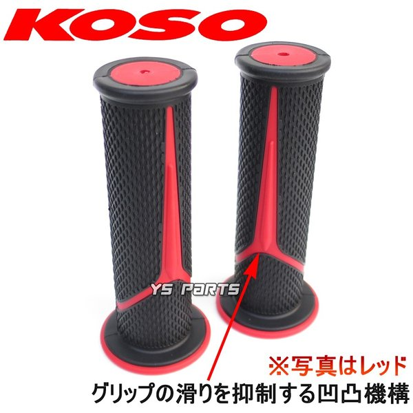 KOSOデュアルグリップ灰/白アドレスV125[K5/K6/K7/CF46A]アドレスV125リミテッド/アドレスV125G[K9/CF4EA]アドレスV125S[L0/L1/L3/CF4MA] ys-parts-jp 02