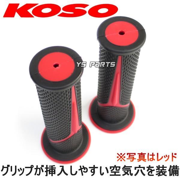 KOSOデュアルグリップ灰/白アドレスV125[K5/K6/K7/CF46A]アドレスV125リミテッド/アドレスV125G[K9/CF4EA]アドレスV125S[L0/L1/L3/CF4MA] ys-parts-jp 03