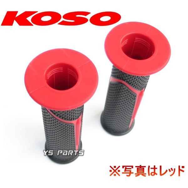 KOSOデュアルグリップ灰/白アドレスV125[K5/K6/K7/CF46A]アドレスV125リミテッド/アドレスV125G[K9/CF4EA]アドレスV125S[L0/L1/L3/CF4MA] ys-parts-jp 04