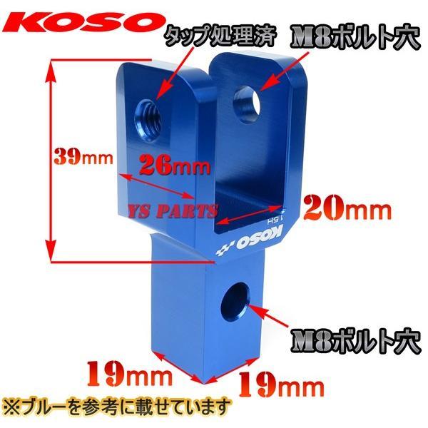 【正規品】KOSOヒップアップアダプタ42mmUP金 シグナスX[1型(5UA/5TY),2型(28S/4C6/1CJ),3型(1YP/1MS),4型(SEA5J/BF9/2UB)]BW'S100/BWS100[4VP/SB021]等|ys-parts-jp|03