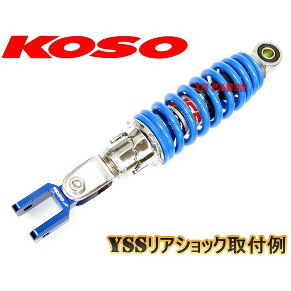 【正規品】KOSOヒップアップアダプタ42mmUP金 シグナスX[1型(5UA/5TY),2型(28S/4C6/1CJ),3型(1YP/1MS),4型(SEA5J/BF9/2UB)]BW'S100/BWS100[4VP/SB021]等|ys-parts-jp|04