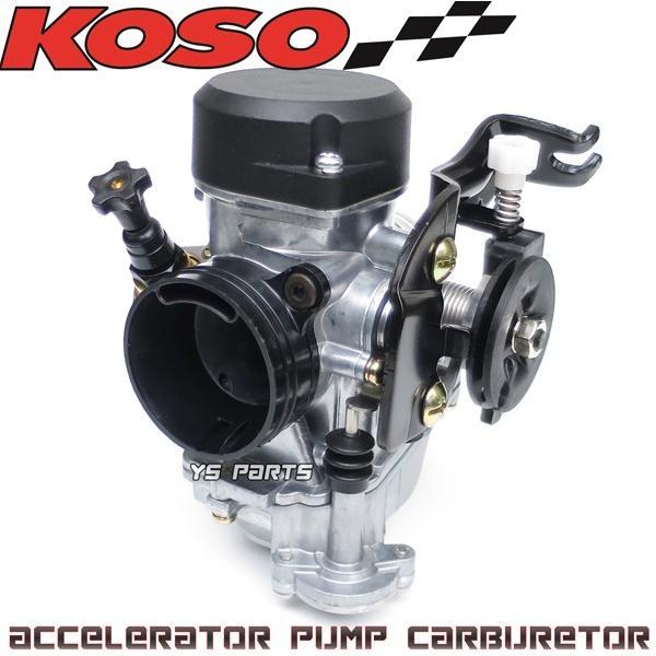 【FCRと同じ加速ポンプ付】KOSO 30mmビッグキャブ シグナスXキャブ車等に[段数調整式ニードル/軽量ダイヤフラム採用]|ys-parts-jp