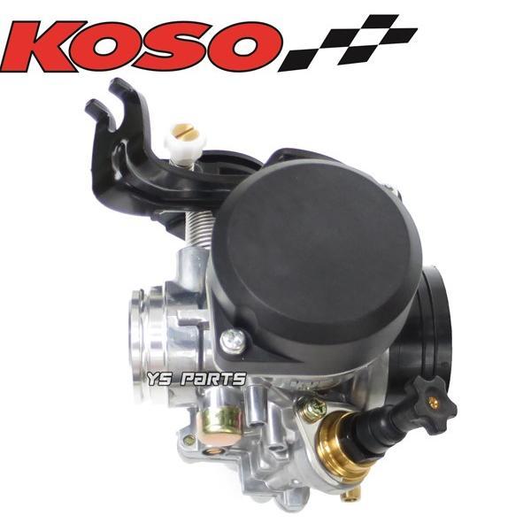 【FCRと同じ加速ポンプ付】KOSO 30mmビッグキャブ シグナスXキャブ車等に[段数調整式ニードル/軽量ダイヤフラム採用]|ys-parts-jp|11