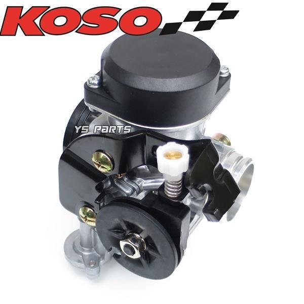 【FCRと同じ加速ポンプ付】KOSO 30mmビッグキャブ シグナスXキャブ車等に[段数調整式ニードル/軽量ダイヤフラム採用]|ys-parts-jp|12