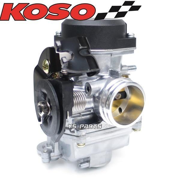 【FCRと同じ加速ポンプ付】KOSO 30mmビッグキャブ シグナスXキャブ車等に[段数調整式ニードル/軽量ダイヤフラム採用]|ys-parts-jp|13