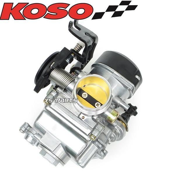【FCRと同じ加速ポンプ付】KOSO 30mmビッグキャブ シグナスXキャブ車等に[段数調整式ニードル/軽量ダイヤフラム採用]|ys-parts-jp|15