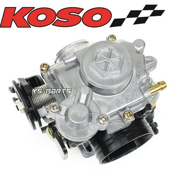【FCRと同じ加速ポンプ付】KOSO 30mmビッグキャブ シグナスXキャブ車等に[段数調整式ニードル/軽量ダイヤフラム採用]|ys-parts-jp|16