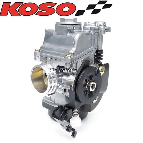 【FCRと同じ加速ポンプ付】KOSO 30mmビッグキャブ シグナスXキャブ車等に[段数調整式ニードル/軽量ダイヤフラム採用]|ys-parts-jp|18