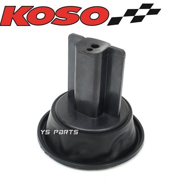 【FCRと同じ加速ポンプ付】KOSO 30mmビッグキャブ シグナスXキャブ車等に[段数調整式ニードル/軽量ダイヤフラム採用]|ys-parts-jp|19