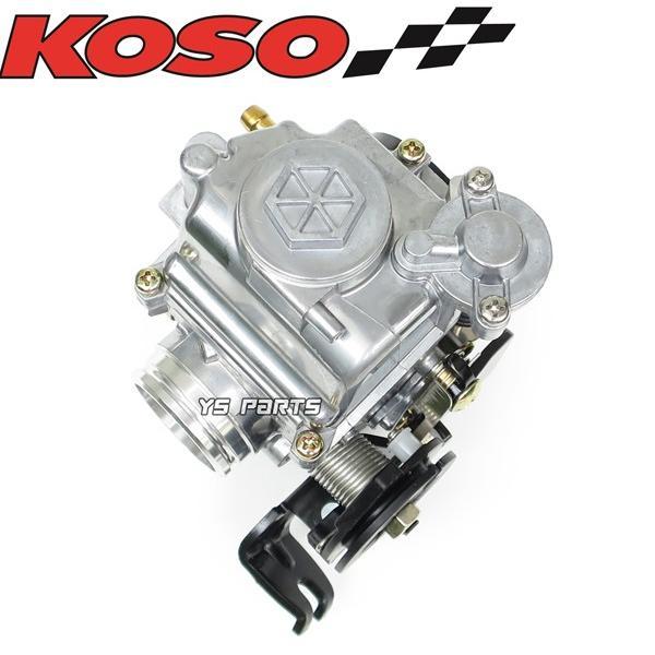 【FCRと同じ加速ポンプ付】KOSO 30mmビッグキャブ シグナスXキャブ車等に[段数調整式ニードル/軽量ダイヤフラム採用]|ys-parts-jp|04